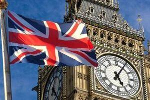 عکس خبري -تورم انگليس در بالاترين سطح سه سال اخير
