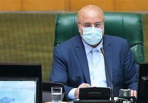 """عکس خبري -دستور """"قاليباف"""" به ? کميسيون براي پيگيري اجراي مصوبات رفع مشکل آب خوزستان"""