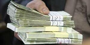 عکس خبري -وضعيت پرداخت حقوقها در تعطيلات ? روزه