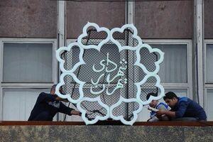 عکس خبري -چه پيشبيني براي شهردار تهران مطرح است؟