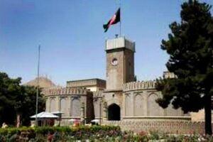 عکس خبري -حمله راکتي به کاخ رياست جمهوري افغانستان