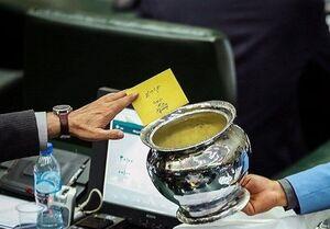 عکس خبري -آخرين جزييات از طرح شفافيت آراي نمايندگان مجلس