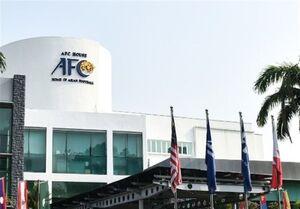 عکس خبري -بازديد نمايندگان AFC از ? شهر ايران در آبان