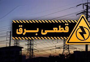 عکس خبري -توضيح سخنگوي صنعت برق درباره علت خاموشيها
