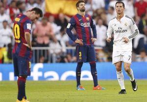 عکس خبري -رونالدو خودش را به بارسلونا پيشنهاد داده بود!