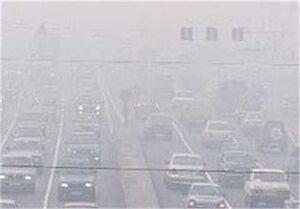 عکس خبري -آلودهترين منطقه تهران کجاست؟