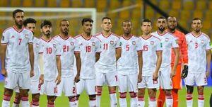 عکس خبري -امارات بدون بازيکن محروم مقابل ايران
