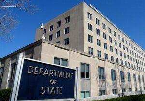 عکس خبري -واکنش آمريکا به اعلام دولت جديد در افغانستان