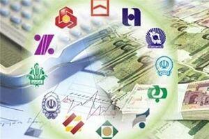 عکس خبري -سهم بانکها در تعداد تراکنشها چقدر است؟