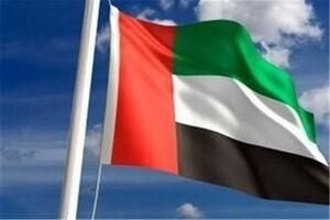عکس خبري -امارات ?? فرد و ?? نهاد را تحريم کرد