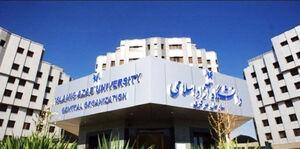عکس خبري -سکوت اصلاح طلبان پس از بازگشت استاد منتقد به دانشگاه