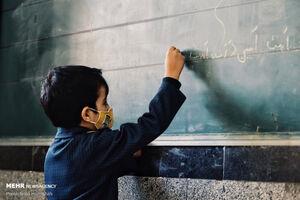 عکس خبري -هيچ راهي جز بازگشايي مدارس نداريم