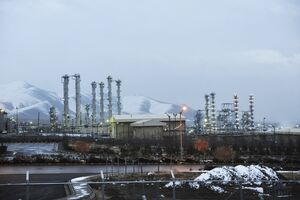 عکس خبري -اگر تحريمها کاهش نيابد ايران، رآکتور آب سنگين را راهاندازي ميکند
