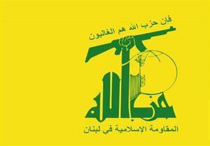عکس خبري -حزب الله: تانکرهاي سوخت پنجشنبه از بانياس وارد بعلبک ميشوند