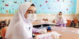 عکس خبري -بچهها را براي سال تحصيلي جديد آماده کنيم