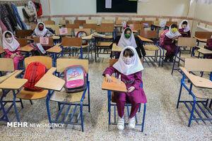 عکس خبري -آيا مدارس حضوري ميشود؟