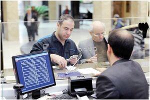 عکس خبري -علل زيان انباشته سنگين بزرگترين بانک دولتي